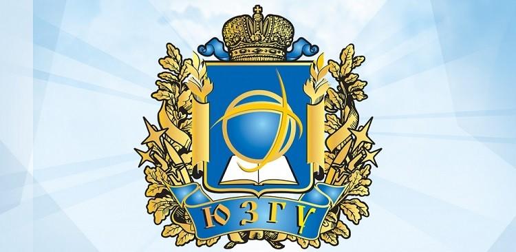 логотип ЮЗГУ