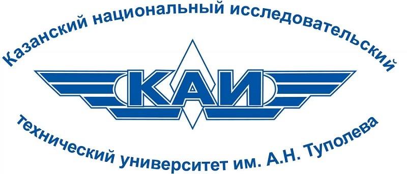 Казанский авиационный институт Казанский авиационный институт