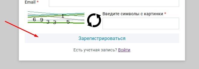 регистрация в УГНТУ