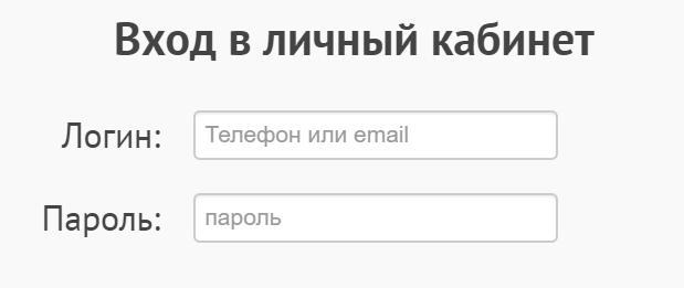 Вход в ЛК Дневник ру