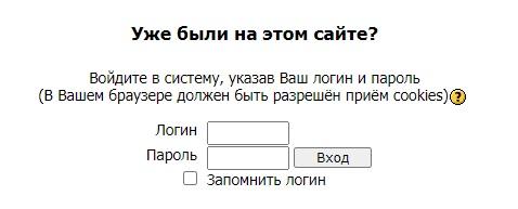 мти сдо лк регистрация