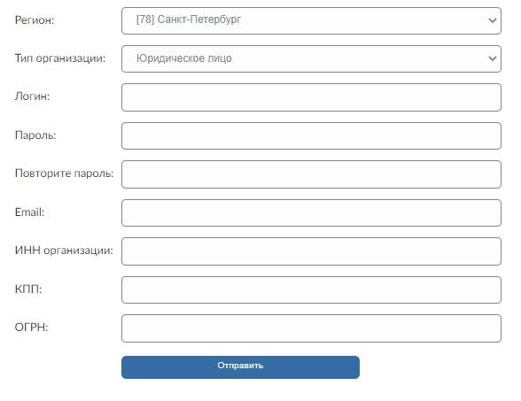 7405405.ру регистрация