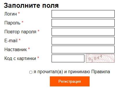 клуб легко регистрация