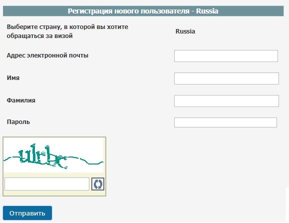 посольство сша регистрация