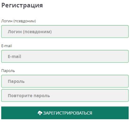 фтс регистрация