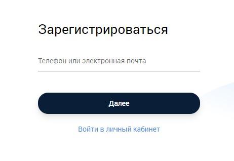 офдру регистрация