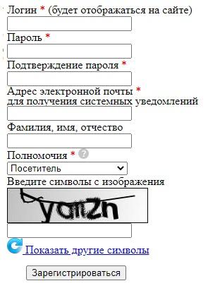 Бас.гов.ру регистрация