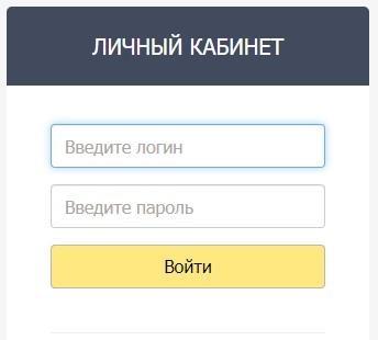 росинтел вход
