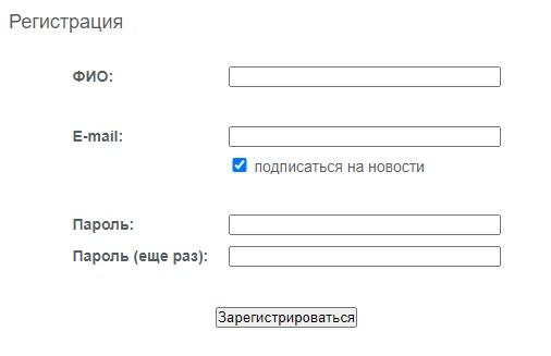 росвоенипотека регистрация