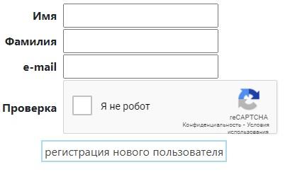 омгту регистрация