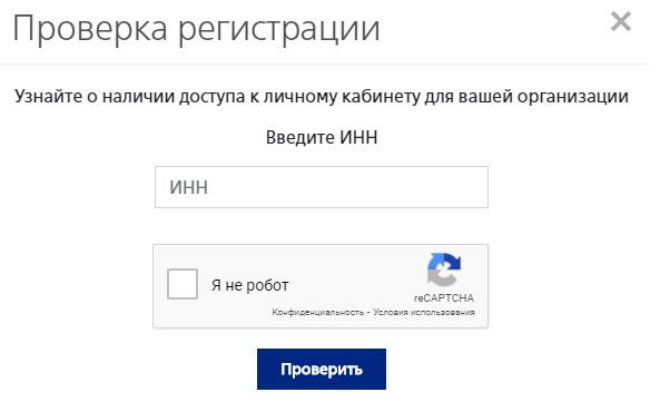 втб лизинг проверка регистрации