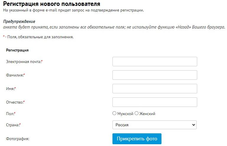 мудл миоо регистрация