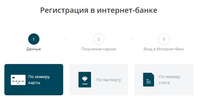 экспобанк регистрация