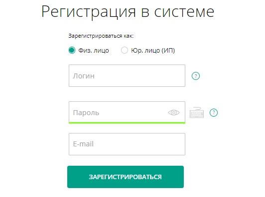 белинвестбанк регистраиця