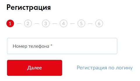 мтс банк регистрация