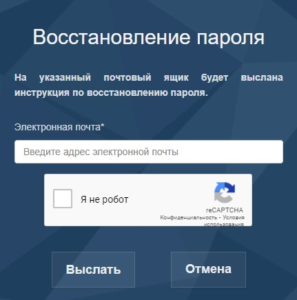 башгу восстановление пароля