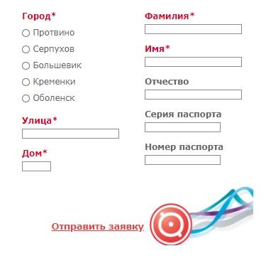 цифрабар регистрация
