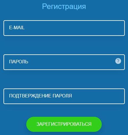 мцко регистрация