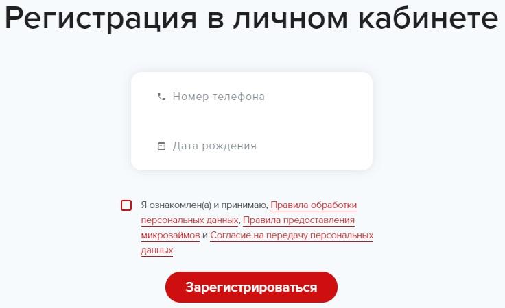 деньга регистрация