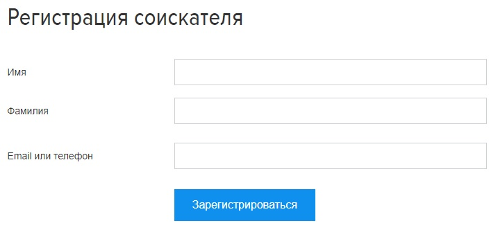 hh анкета