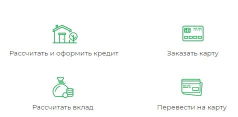 емб услуги