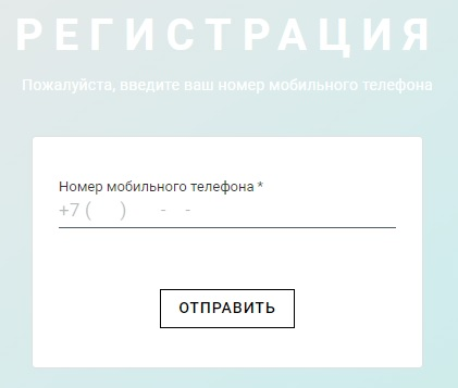 JtiPartnerRu регистрация
