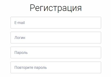 смп банк регистрация