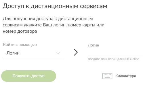 русский стандарт восстановление