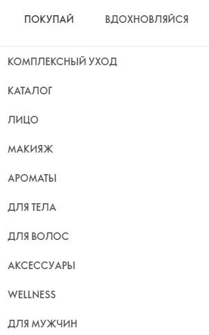 орифлейм услуги