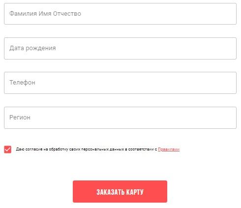 совкомбанк регистрация