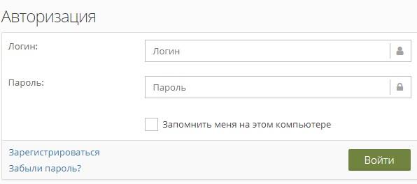 One-Shopw.com вход