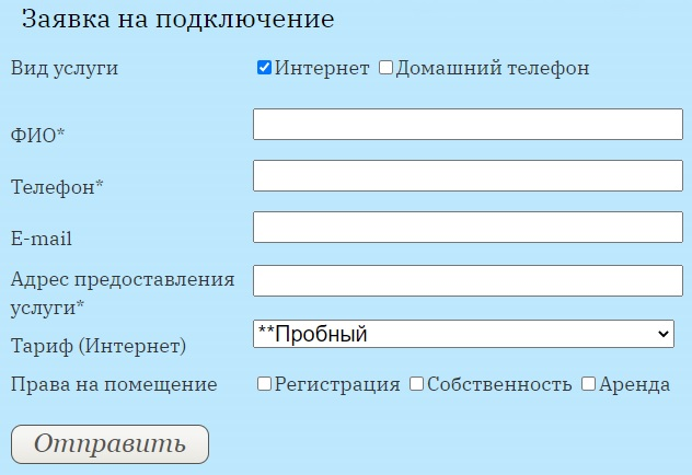 никос регистрация