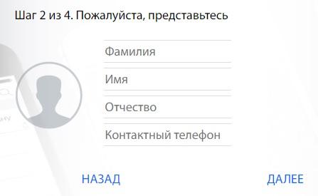 пандора регистрация