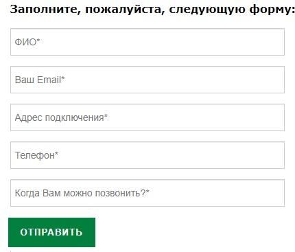 corero telecom регистрация