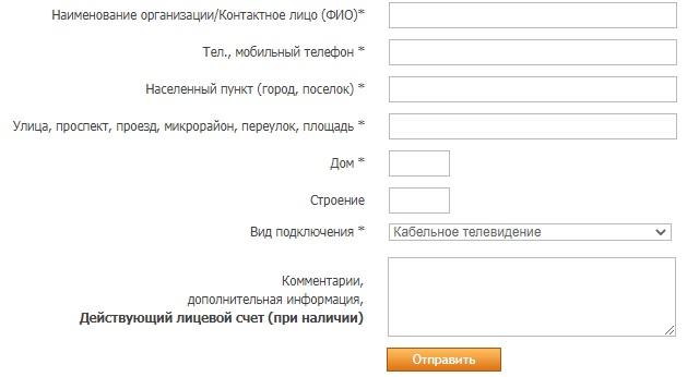 кгтс регистрация