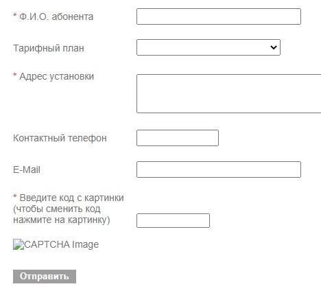 джанкой регистрация