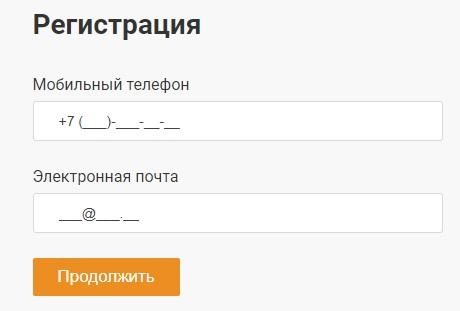займоград регистрация