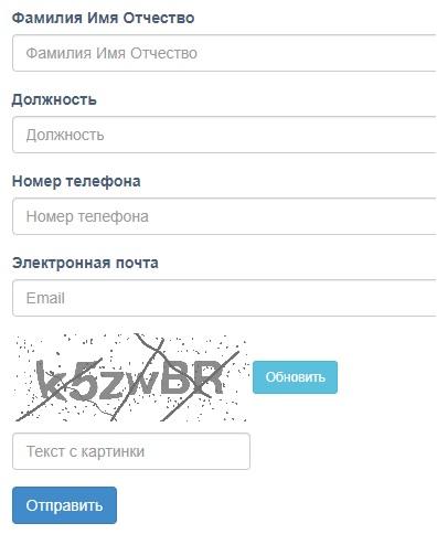 гивц регистрация