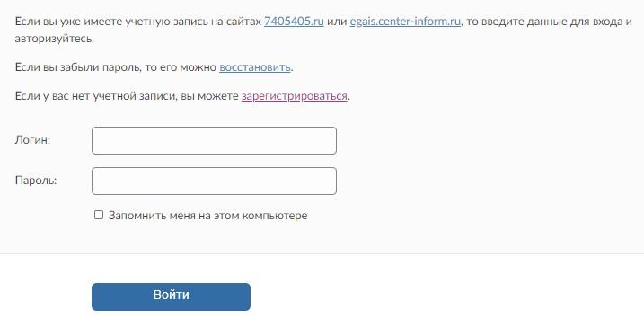 7405405.ру вход