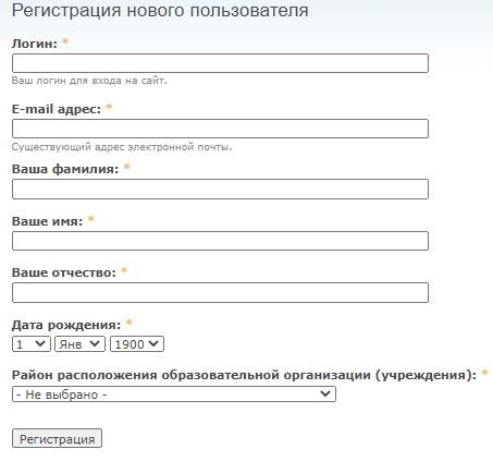 вгапо регистрация