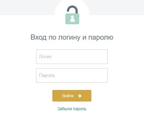 nalog.gov.by вход