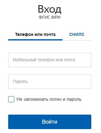 sfri.ru вход