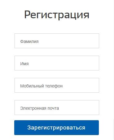 регистрация мфц