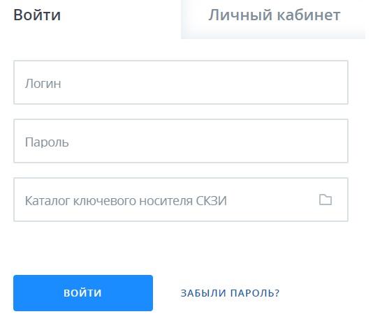 втб бизнес онлайн вход личный кабинет