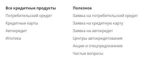 спб банк услуги