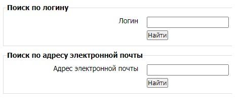 мти сдо лк восстановление пароля