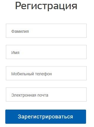 донзан регистрация