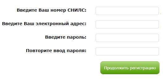 киас рффи регистрация