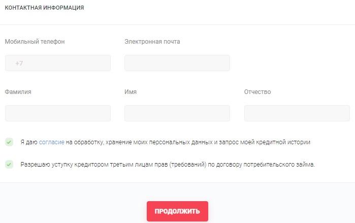 веббанкир регистрация