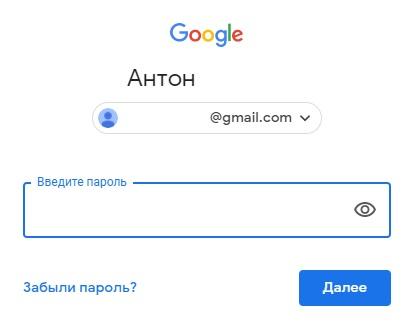 gmail вход